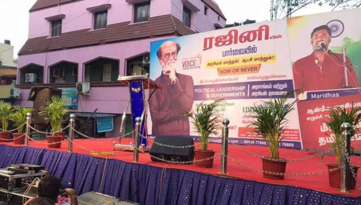 What Rajinikanth is Trying to Expose with his Now or Never Mission?