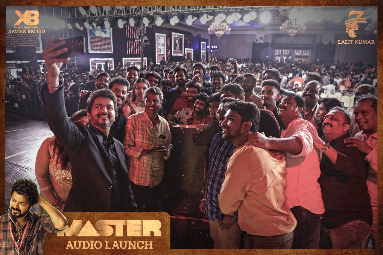 Highlights of Master Audio Launch Vijay and Vijay Sethupathi Speech