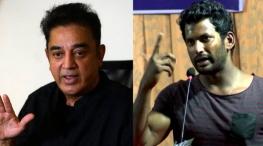 Kamal Haasan Condolence To Ashok Kumar Family And Friends