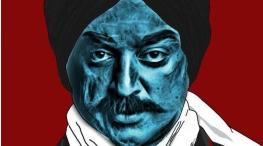 Kamal Haasan New Avatar Against Corruption
