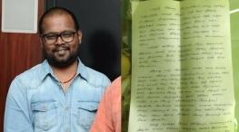Sasikumar Manager Ashok kumar Suicide Note