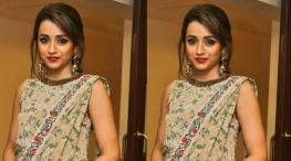 Trisha Conferred UNICEF India Celebrity Advocate
