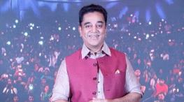 Kamal Haasan Calls Everyone - Joins Indian Farmers Association