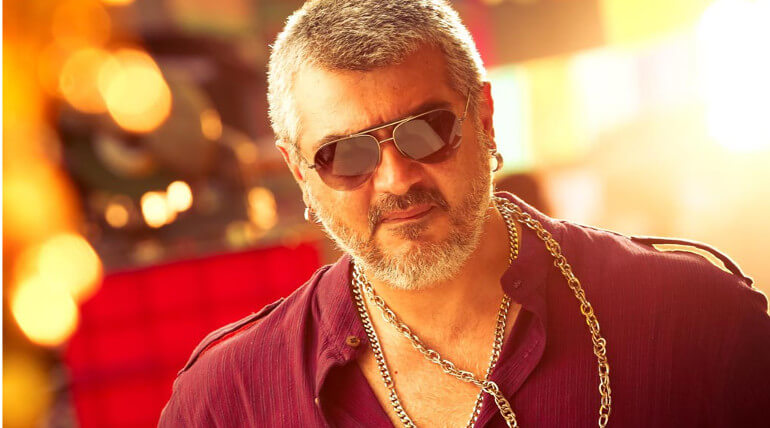Thala 58 official Title