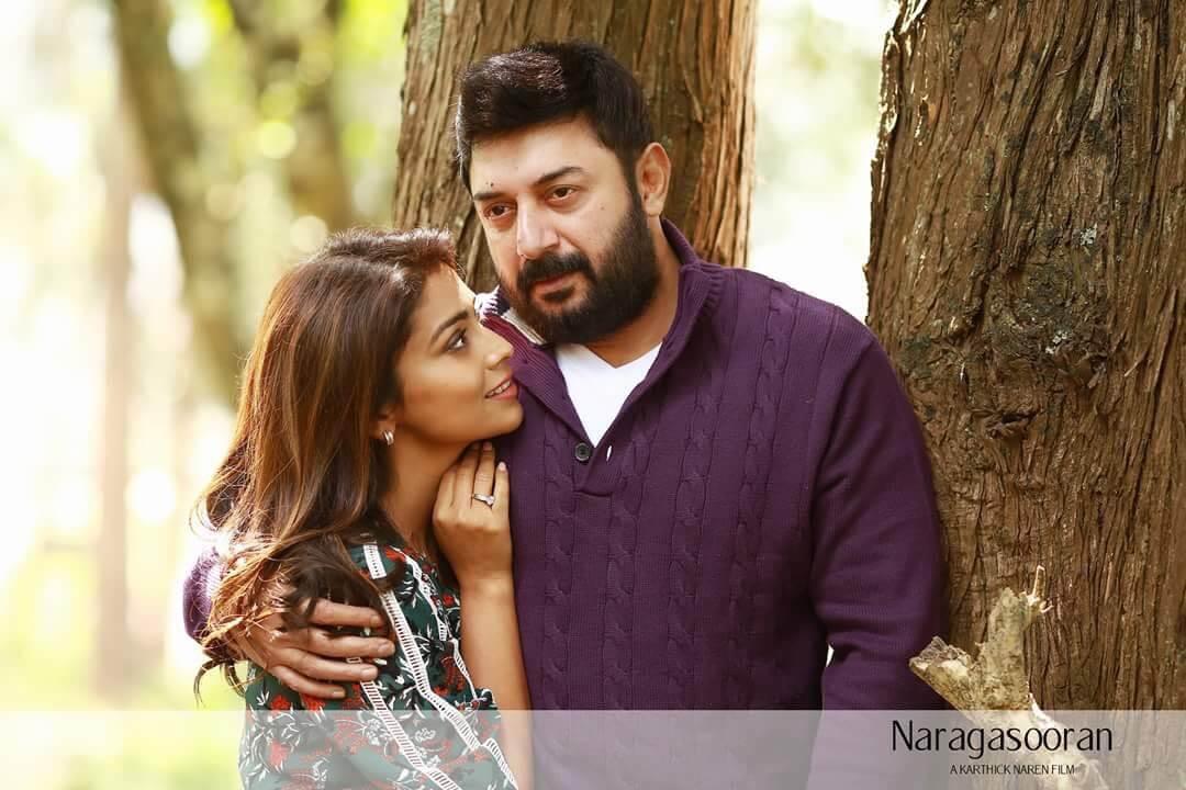 Naragasooran New Still1