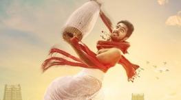Sarvam Thaala Mayam First Look Poster