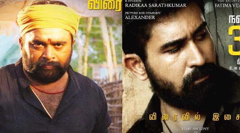 Nov 30 Release Tamil Movies