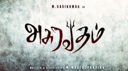 Sasikumar Next titled Asuravadham