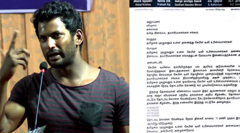 Tamil Nadu Film Producer Council Calls Cable Operators