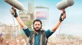Resul Pookuttys Oru Kadhai Sollattuma Audio Launch
