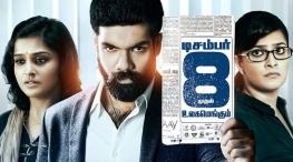 Sibiraj Crime Thriller Sathya Release Date Locked