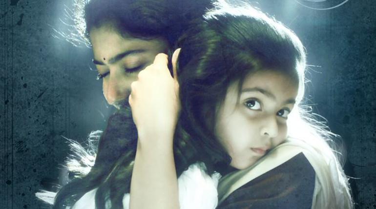 Prabhudeva Releasing Karu Trailer