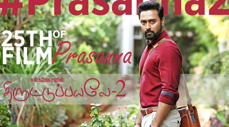 Thiruttu Payale 2 Marks Prasanna