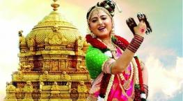 Brahmanda Nayagan first look poster