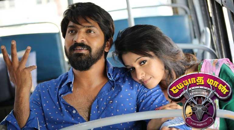 Karthik Subbaraj's Meyaadha Maan Gets Positive Reviews