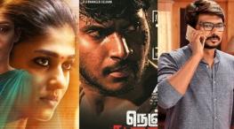 Karur Theatres Movies This Week