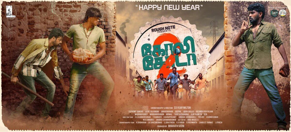 goli soda 2 first look poster
