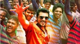 Thaana Serndha Koottam Telugu Version Titled Gang