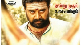 Kodi Veeran Releasing Today