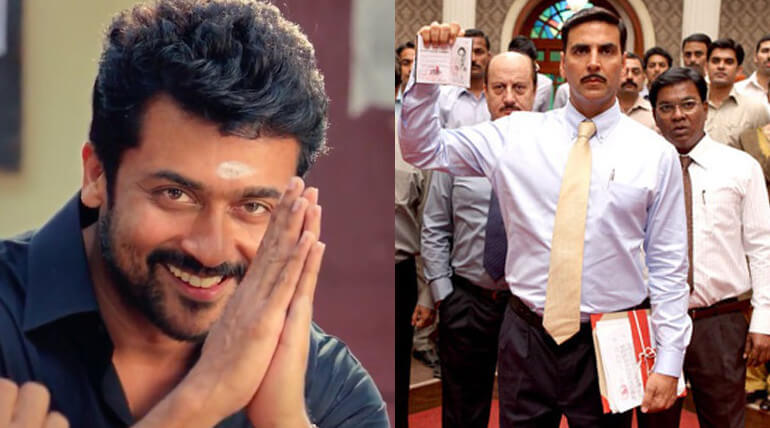TSK Movie Remake Of Special 26