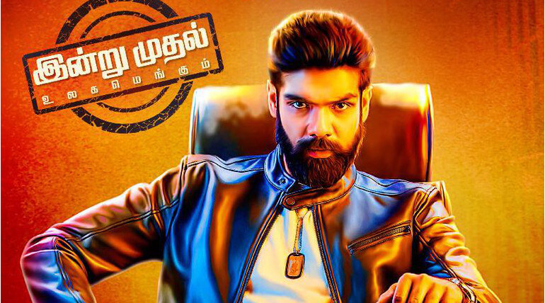 Sathya Movie Live Audience Review