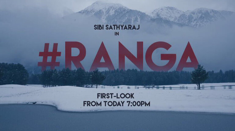 Sibi Sathyaraj next movie after Sathya Is RANGA-First Look