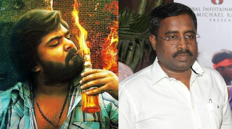 Producer Michael Rayappan Reveals Shocking Truth About STR During AAA Shooting