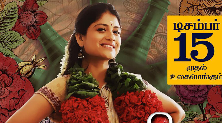 Aruvi Receives Great Reviews From Special Show