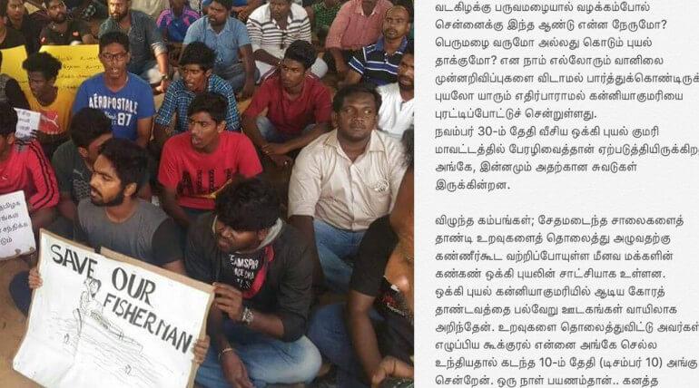 GV Prakash Heartbreaking Statement About His Kanyakumari Visit