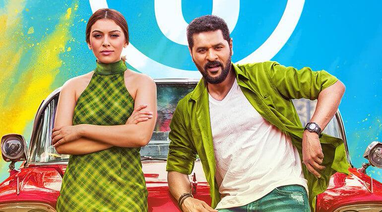 Prabhudeva and Hanshika star Gulaebaghavali Official Trailer Out