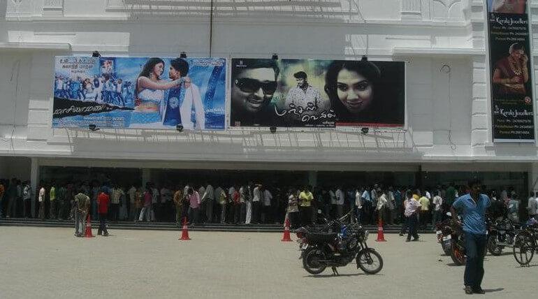 TN Govt Regulates Theatre Parking Rates