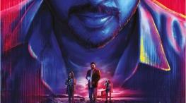 Pa Vijay Aaruthra Movie First Look