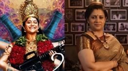 aruvi poster - lakshmi ramakrishnan