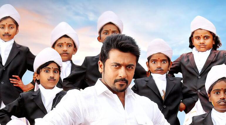 Suriya TSK movie poser
