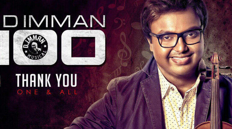 Imman Press Meet About His Long Music Journey