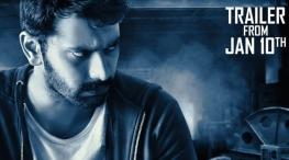 Arulnithi stars Iravukku Aayiram Kangal Official Trailer