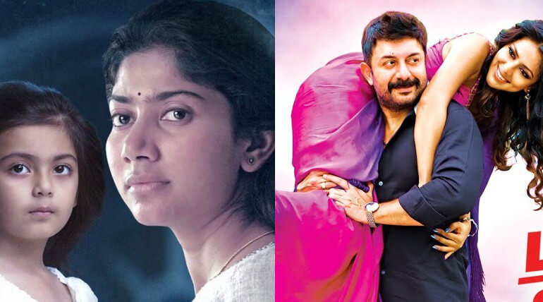 Two Important Kollywood Movies Pushed Back