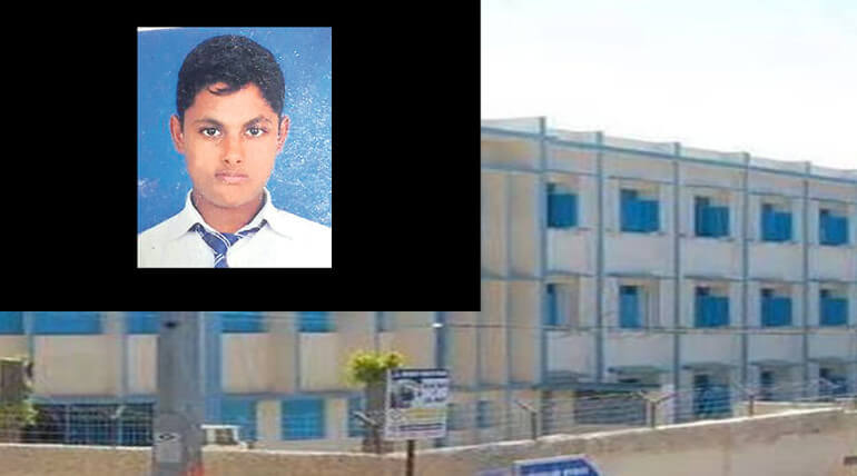 10th class student died in Chennai due to punishment