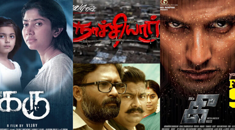 February 2018 Release Tamil Movies