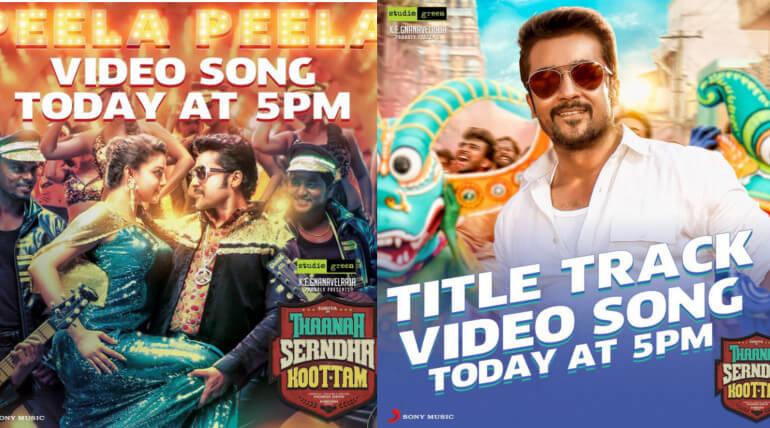 TSK Title Track And Peela Peela Video Songs
