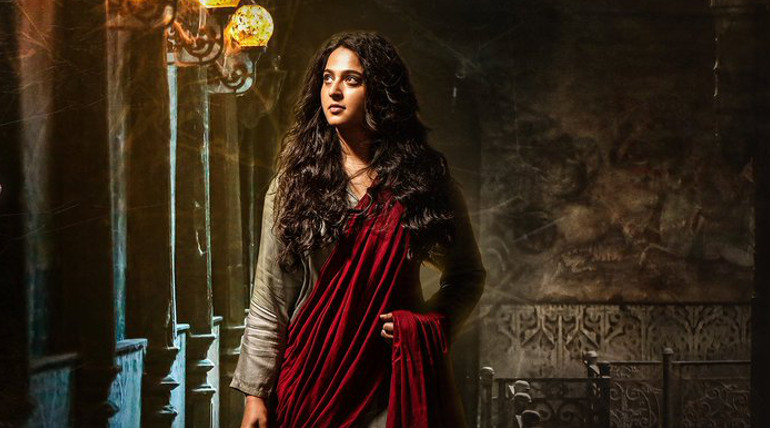 Anushka Starring Bhaagamathie Official Trailer