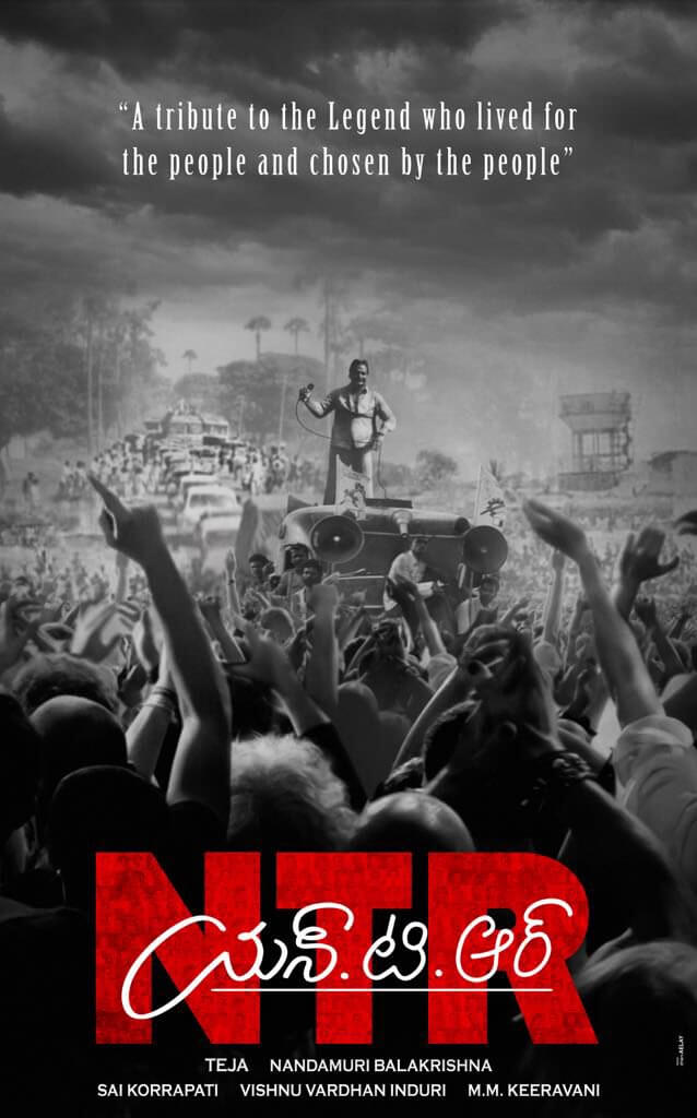 NTR Biopic First Look Poster