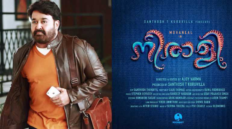 Mohanlal New Film Neerali Title First Look