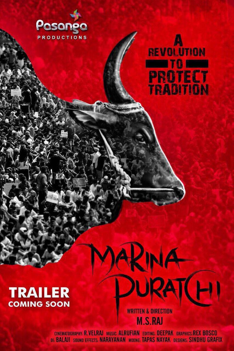 Pandiraj Produced Marina Puratchi Movie First Look Poster1