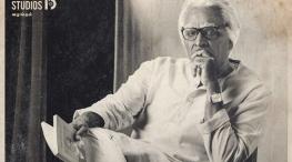 Vijay Sethupathi Seethakaathi First Look
