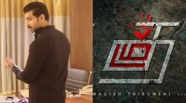Arun Vijay Thadam Teaser From Pongal