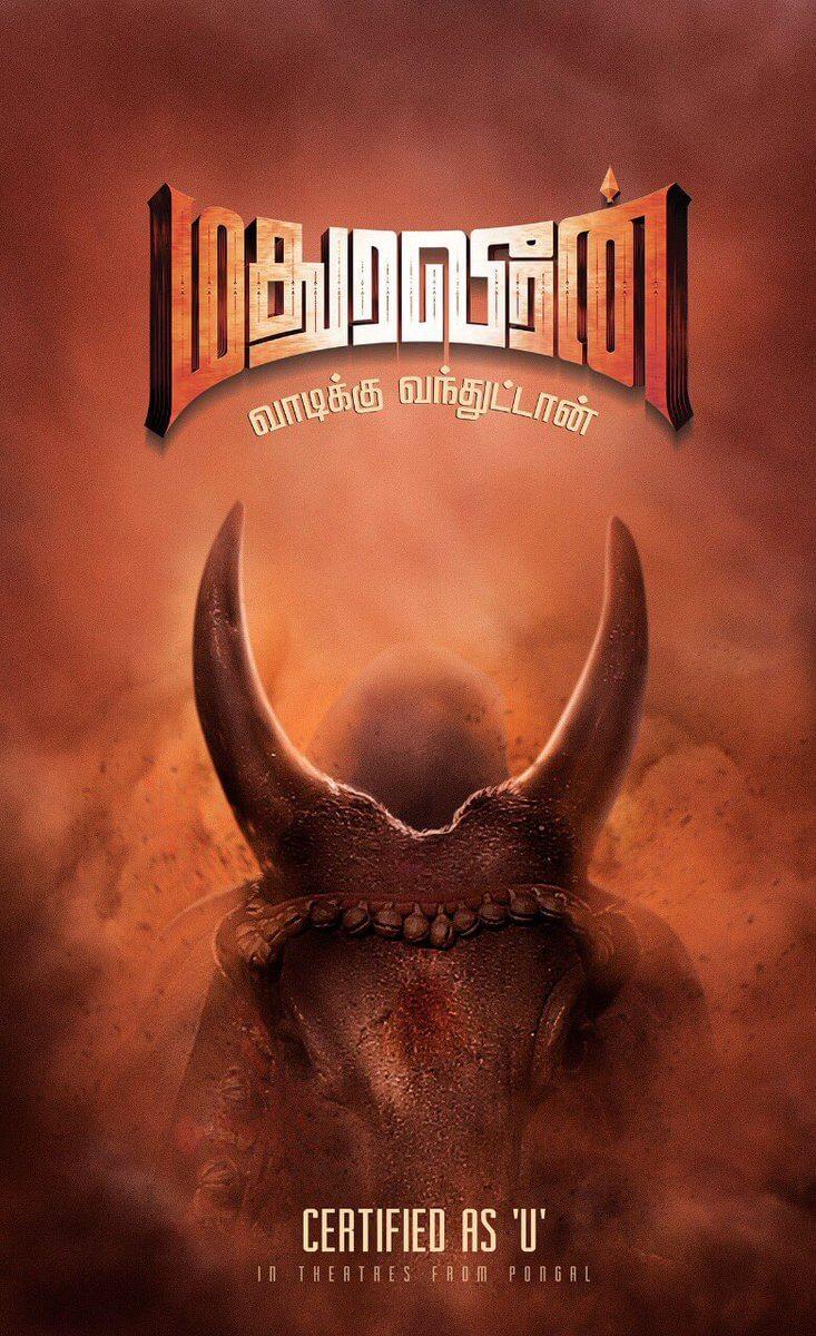Madura Veeran Movie New Poster