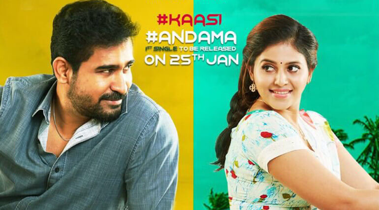 Vijay Antony Kaasi Movie First Look Poster