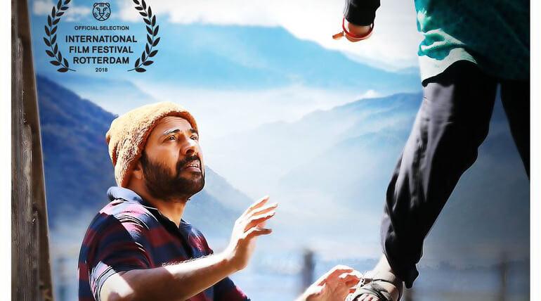 Ram Directed Peranbu Got International Recognition