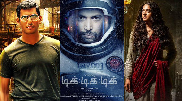 January 26 Release Tamil Movies